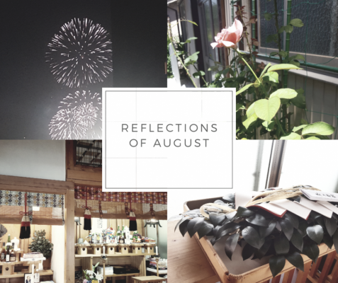 Reflections of August