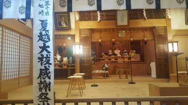 Ceremony day at Konkokyo Hongo Shrine