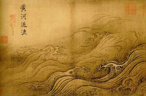 b2ap3_thumbnail_640px-Ma_Yuan_-_Water_Album_-_The_Yellow_River_Breaches_its_Course.jpg