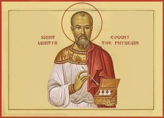 Father of Church of Aphrodite Founder Canonized by Russian Orthodox Church