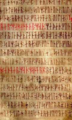Asatru FAQ: Shouldn't We Have a Sacred Language?