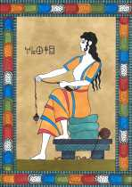 Minoan Fate: Ariadne, Arachne, Ananke