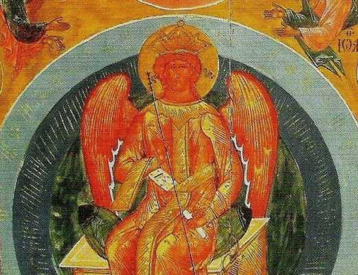 Hagia Sophia and the Goddess of Wisdom